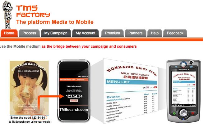 Capture d'écran 2010-02-09 à 20.15.38