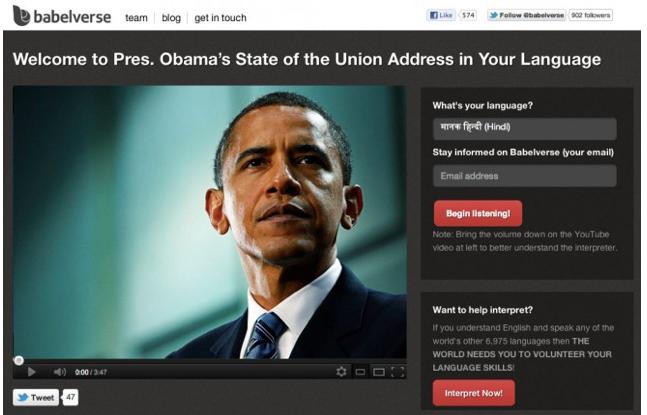 Capture d'écran 2012-04-15 à 11.24.58