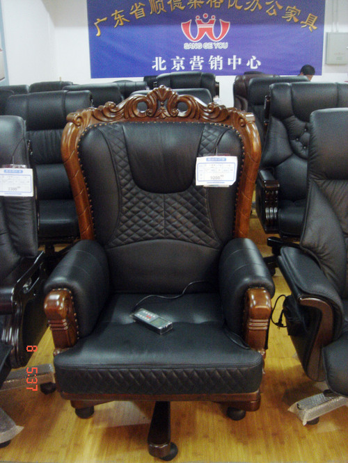 Fauteuil_direction