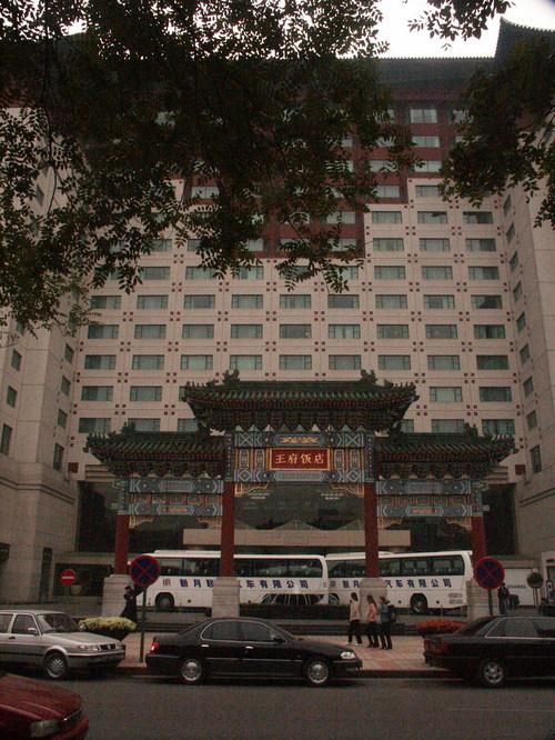 Hotel_pekin