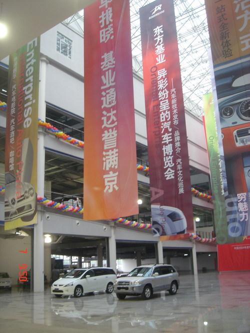 Mall_auto